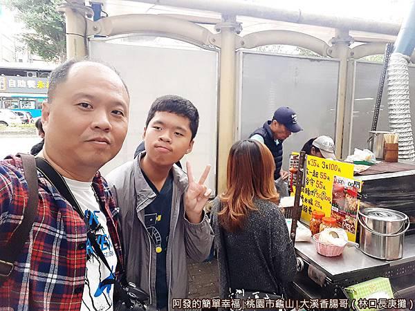 大溪香腸哥(林口長庚)06-排隊等候.jpg