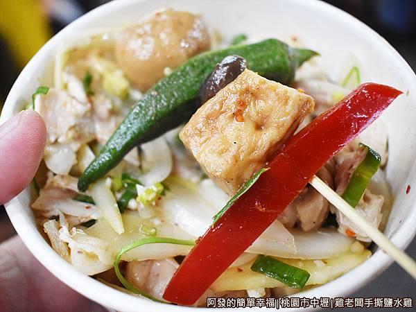 雞老闆手撕鹽水雞20-小菜青菜串.JPG