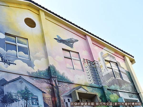 新竹市眷村博物館06-彩繪牆一隅.JPG