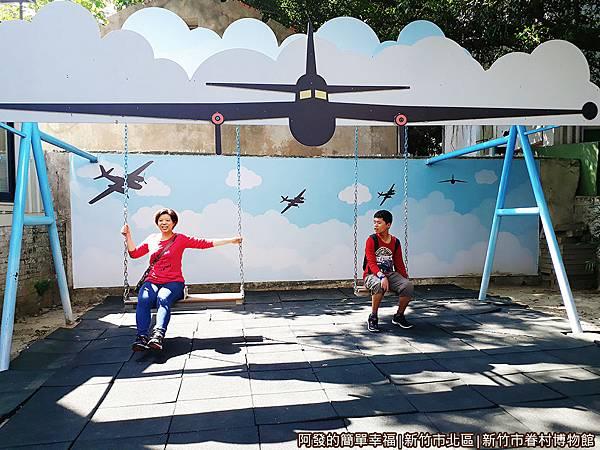 新竹市眷村博物館10-夢想高飛-空軍P2V飛機.jpg