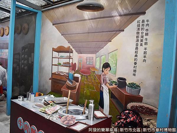 新竹市眷村博物館12-牛肉麵攤.JPG