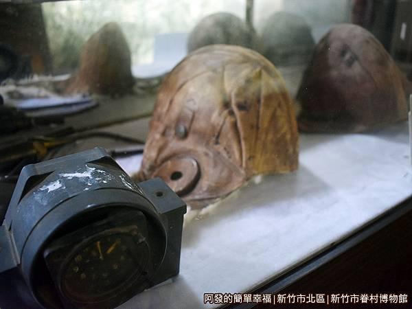 新竹市眷村博物館20-A區-飛行員帽.JPG