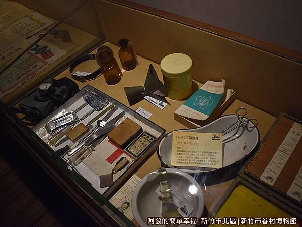 新竹市眷村博物館21-軍醫器材.JPG