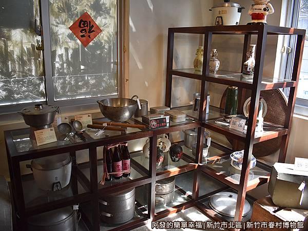新竹市眷村博物館25-眷村生活寫實-廚房一隅.JPG