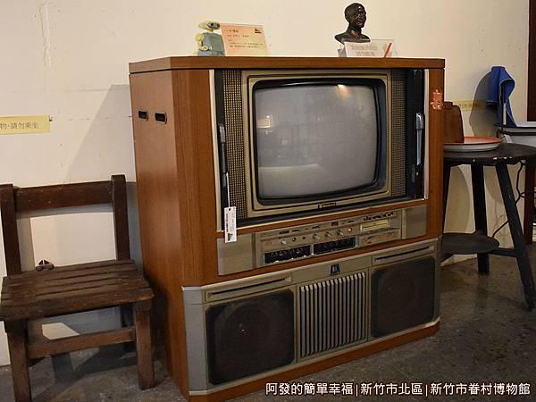 新竹市眷村博物館28-眷村生活寫實-電視機.JPG