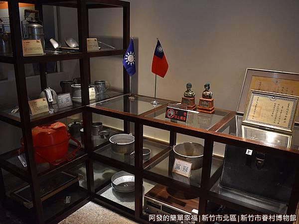 新竹市眷村博物館27-眷村生活寫實-客廳一隅.JPG