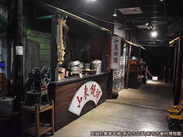 新竹市眷村博物館30-眷村虛擬巷道.JPG