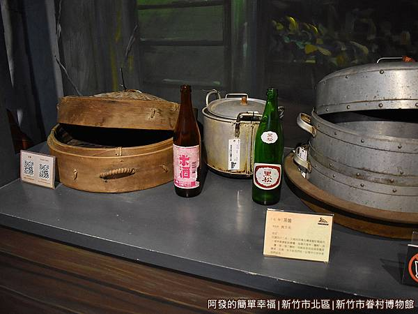 新竹市眷村博物館32-眷村虛擬巷道3.JPG