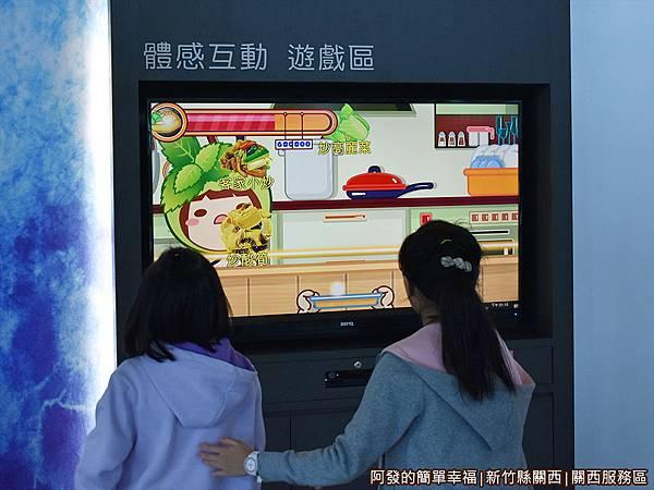關西服務區37-體感互動遊戲區.JPG