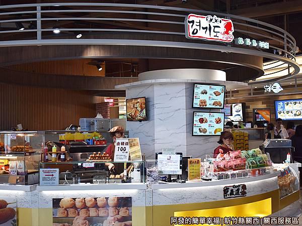 關西服務區07-多了不少韓國味.JPG