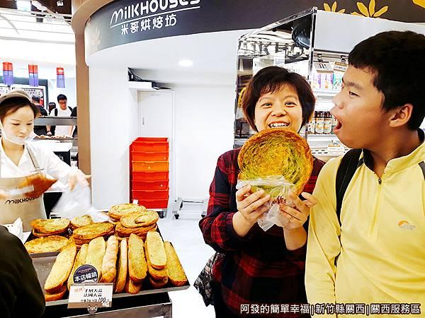 關西服務區24-千層大蒜麵包.jpg