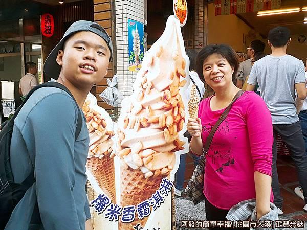 正豐米麩07-爆米香霜淇淋到手.jpg