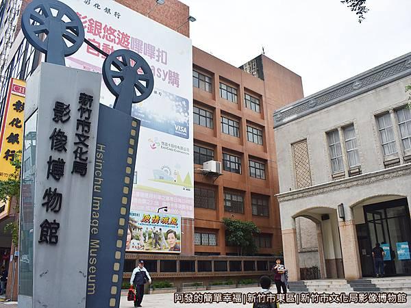 影像博物館01-位置.JPG