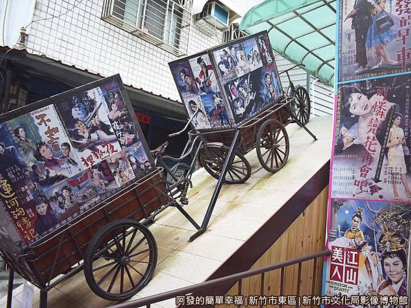 影像博物館06-電影海報廣告三輪車.JPG