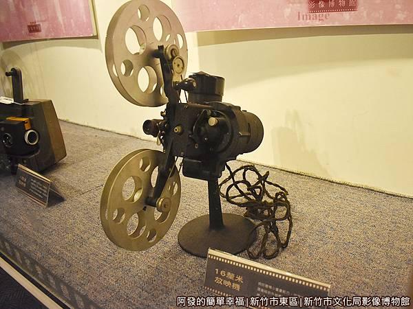 影像博物館13-16釐米放映機.JPG