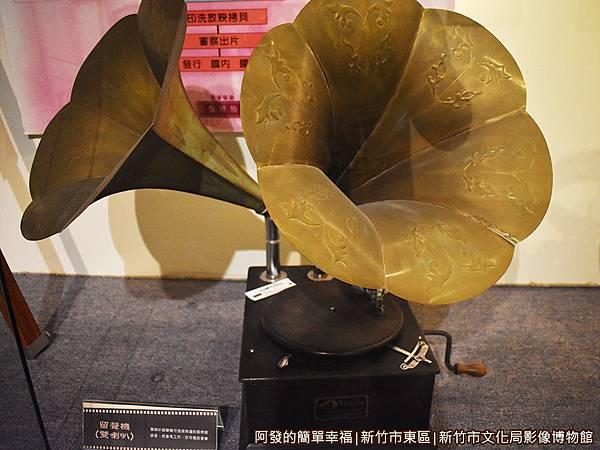 影像博物館16-雙喇叭留聲機.JPG