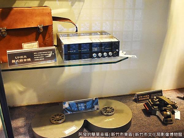 影像博物館15-鍵盤式錄音機片盤等.JPG