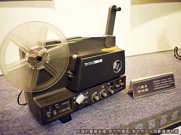 影像博物館14-8釐米放映機.JPG