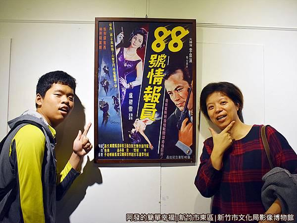 影像博物館23-很愛演的母子倆.JPG
