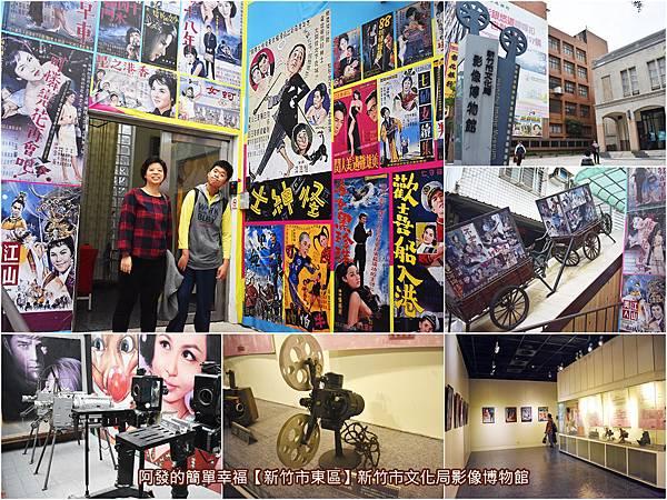 影像博物館-all.jpg
