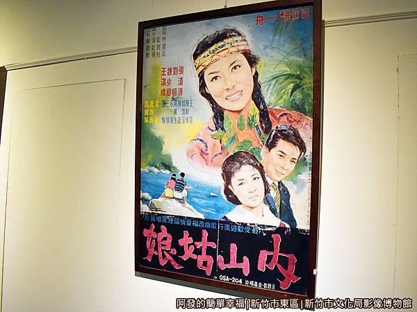 影像博物館22-古早電影海報.JPG