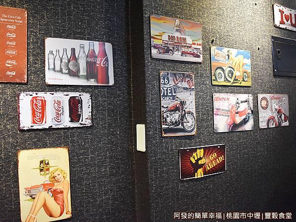 豐穀食堂07-牆上裝飾.JPG