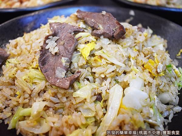 豐穀食堂13-麻油豬心炒飯.JPG