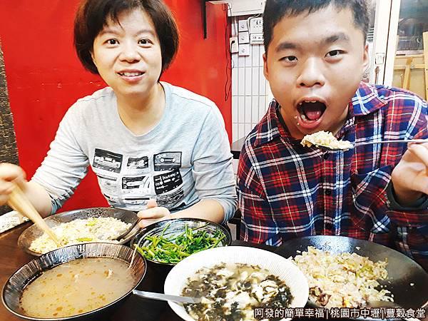 豐穀食堂18-吃得眉開眼笑.jpg