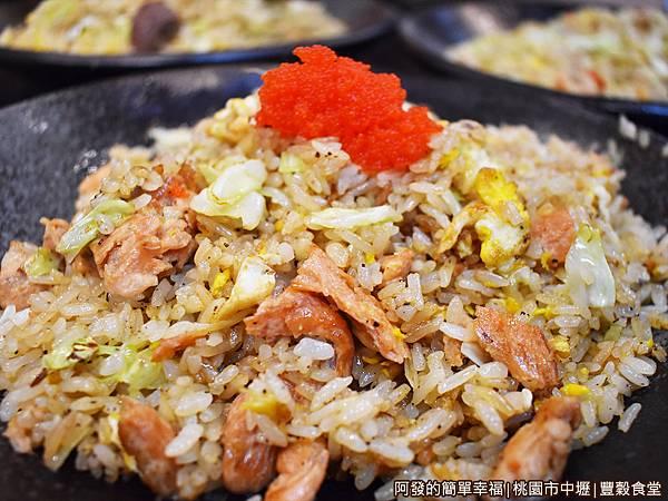 豐穀食堂19-鮭魚炒飯.JPG