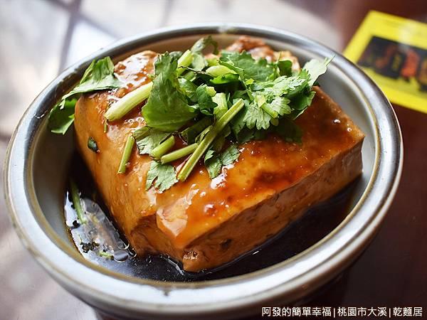 乾麵居11-滷豆腐.JPG