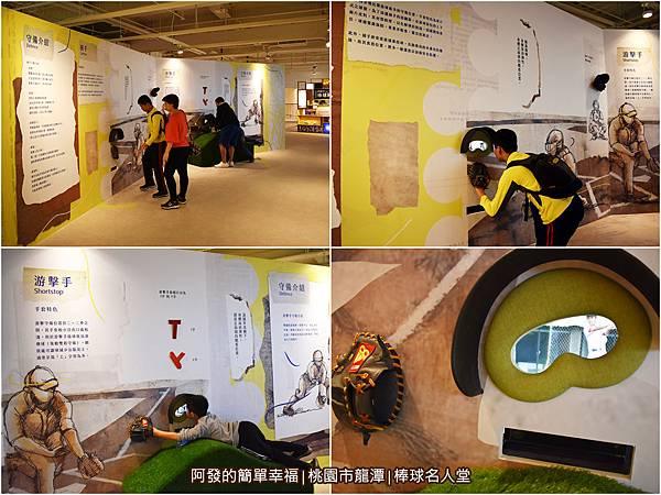 台灣棒球名人堂23-6樓-棒球體驗區組圖I.jpg