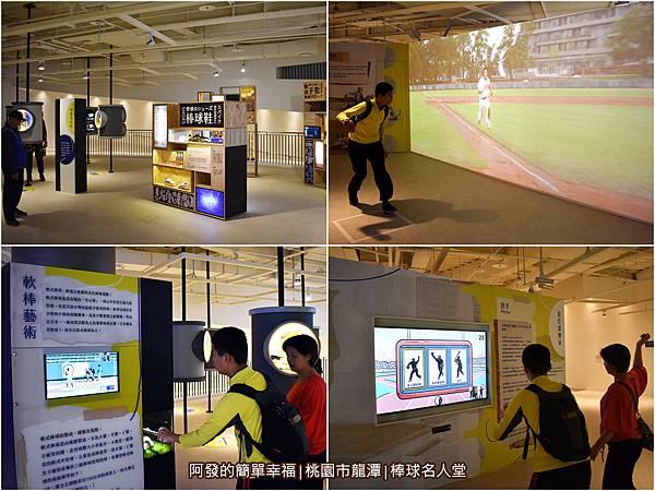台灣棒球名人堂25-6樓-棒球體驗區組圖II.jpg
