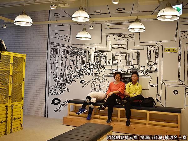 台灣棒球名人堂27-6樓-多元特展區.JPG