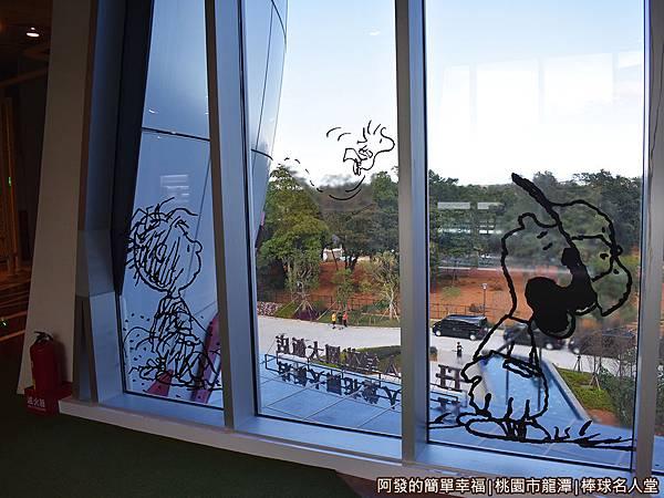 台灣棒球名人堂34-5樓-玻璃牆上的史努比漫畫.JPG