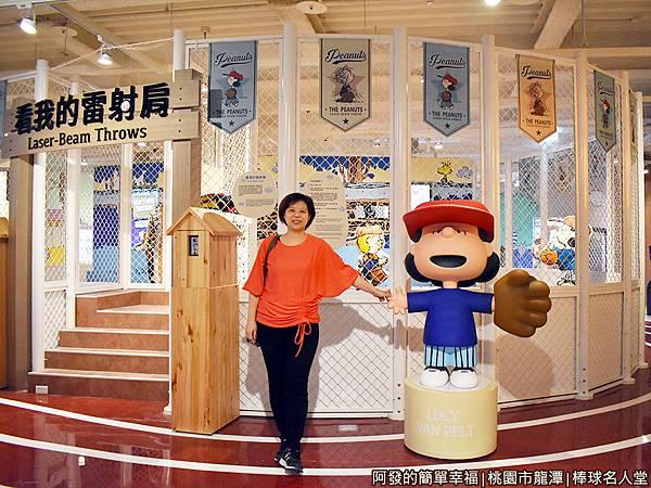 台灣棒球名人堂30-5樓-花生漫畫競賽場-我的雷射肩.JPG