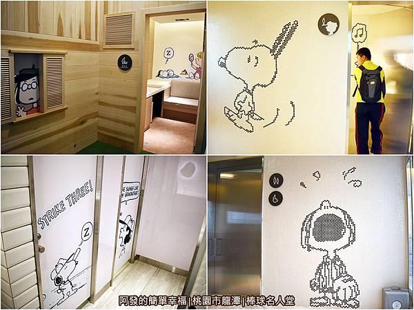 台灣棒球名人堂38-5樓-哺乳室廁所.jpg