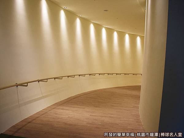 台灣棒球名人堂39-5樓往3樓.JPG