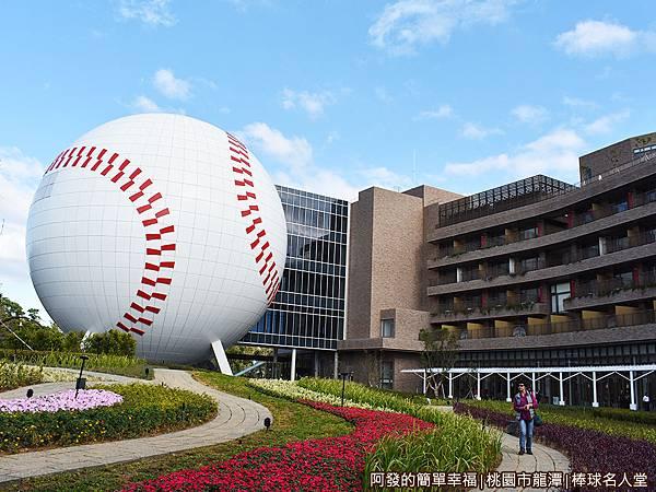 台灣棒球名人堂03-名人堂花園大飯店與棒球名人堂建築.JPG