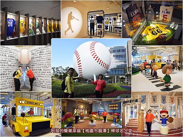 棒球名人堂all.jpg