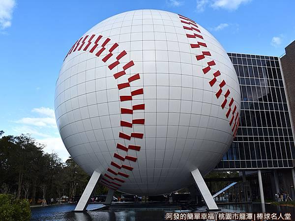 台灣棒球名人堂04-高32公尺的巨型棒球體建築.JPG
