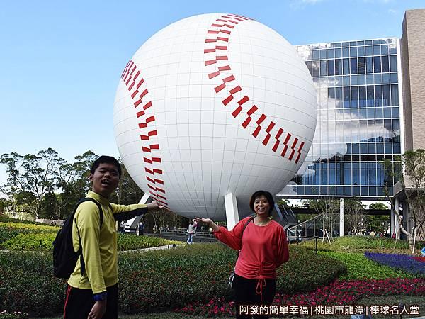 台灣棒球名人堂06-高32公尺的巨型棒球體建築前留影.JPG