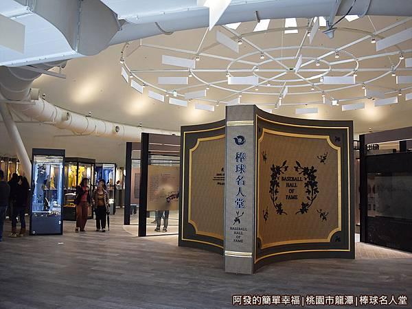 台灣棒球名人堂12-7樓-名人堂入口.JPG