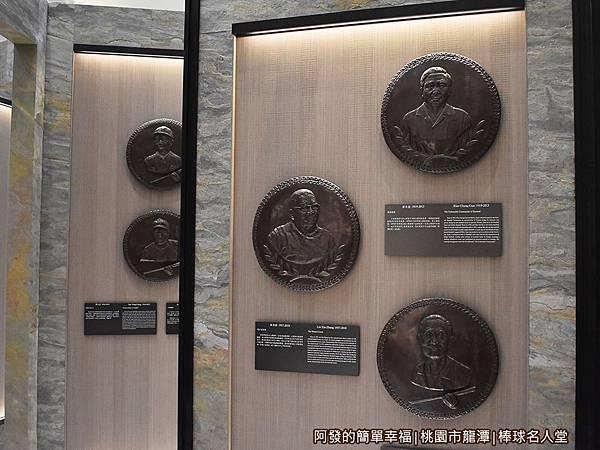 台灣棒球名人堂17-7樓-名人殿堂.JPG