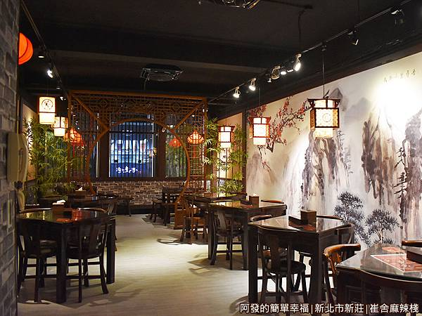 崔舍麻辣棧08-2樓用餐區.JPG
