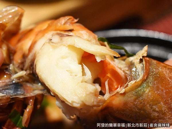 崔舍麻辣棧33-手臂蝦肉質鮮美厚實彈牙.JPG