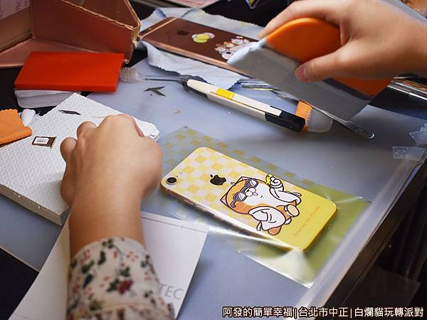 白爛貓玩轉派對37-商品區-手機殼貼.JPG