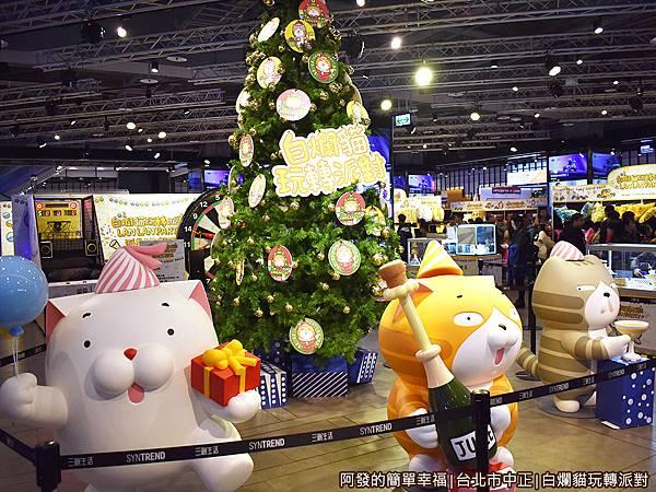 白爛貓玩轉派對06-大型白爛貓系列角色公仔區與聖誕樹-側寫.jpg
