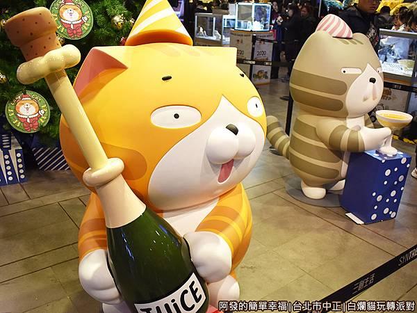 白爛貓玩轉派對08-白爛貓與臭跩貓大型公仔.JPG