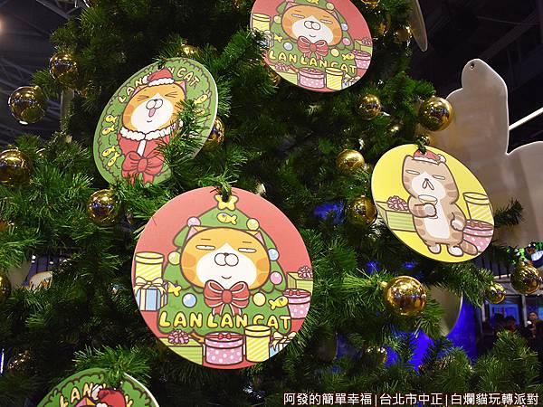 白爛貓玩轉派對11-聖誕樹上的白爛貓系列角色卡片.JPG