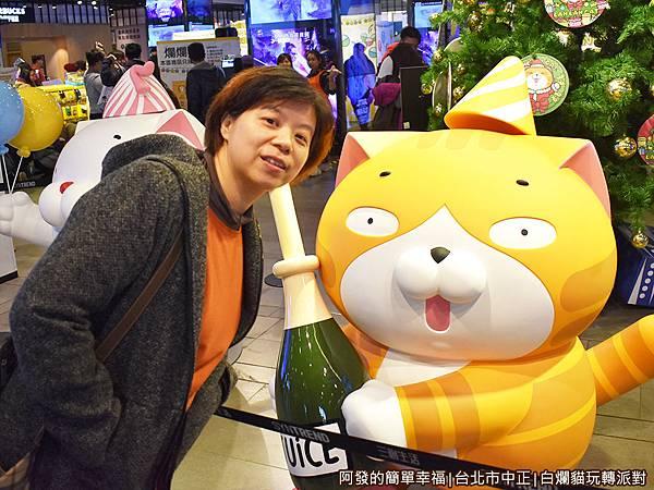 白爛貓玩轉派對09-白爛貓大型公仔留影.JPG
